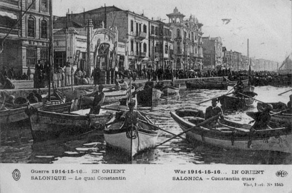 Selanik 1914